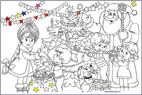 Детский новогодний плакат раскраска