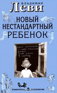 Список книг для родителей