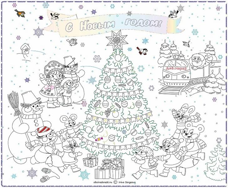 Новогодний плакат раскраска для детей